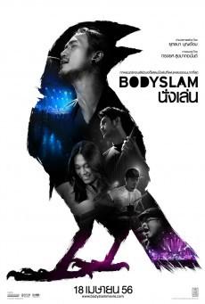 BodySlam นั่งเล่น