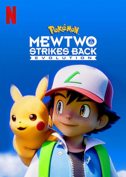 Pokemon: Mewtwo Strikes Back – Evolution (2019)