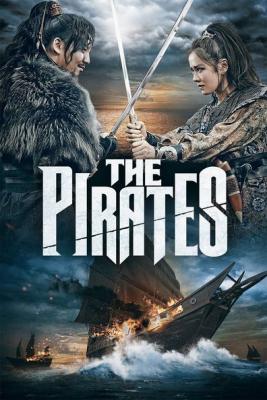 The Pirates (Hae-jeok: Ba-da-ro gan san-jeok) (2014) ศึกโจรสลัด ล่าสุดขอบโลก