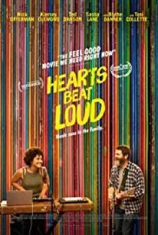 Hearts Beat Loud กู่ก้องจังหวะหัวใจ