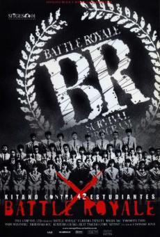 Battle Royale 1 (2000) เกมนรก โรงเรียนพันธุ์โหด