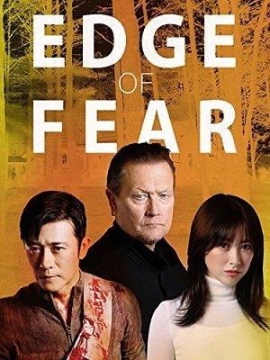 Edge of Fear (2018) สุดขีดคลั่ง (Soundtrack ซับไทย)