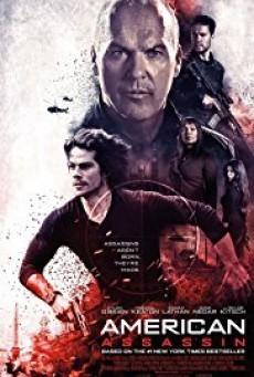 American Assassin อหังการ์ ทีมฆ่า