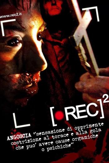 Rec 2 (2009) เรค ปิดตึกสยอง