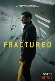Fractured แตกหัก
