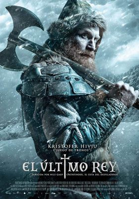 The Last King (2016) กษัตริย์คนสุดท้าย