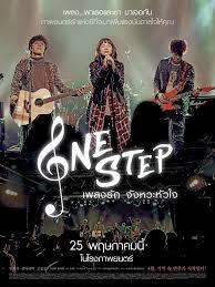 One Step (2017) เพลงรักจังหวะหัวใจ