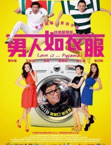 Love Is Pyjamas (2012) ขีดเส้นรัก นักออกแบบ
