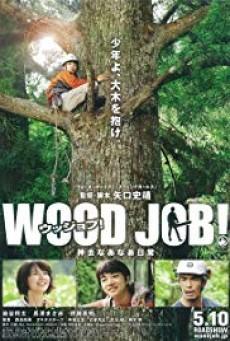 Wood Job! (Kamusari nânâ Nichijô)
