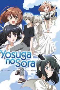 Yosuga no Sora ฟากฟ้าแห่งความสัมพันธ์