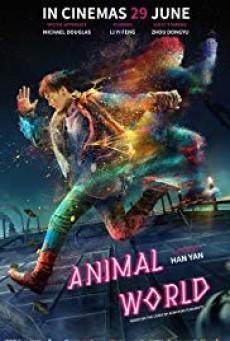 Animal World เจิ้งไค ฮีโร่เกรียนกู้โลก