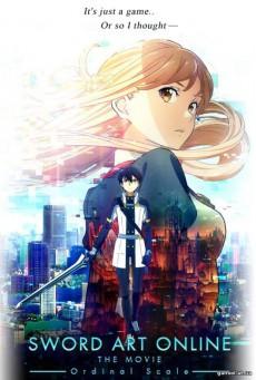 Sword Art Online The Movie Ordinal Scale ซอร์ต อาร์ต ออนไลน์ เดอะ มูฟวี่ ออร์ดินอล สเกล