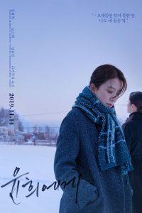 Moonlit Winter (2019)
