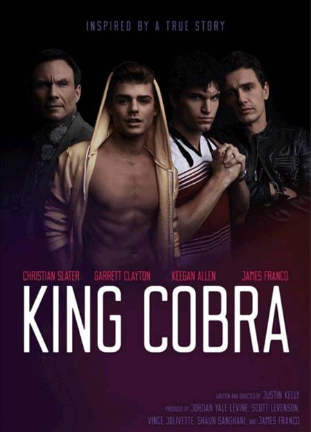 King Cobra (2016) เปลื้องผ้าให้ฉาวโลก