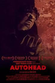 Autohead (2016) ฝังลงดิน(ซับไทย)