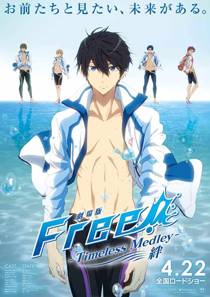 Gekijouban Free! The Movie 1: Timeless Medley (Kizuna) (2017)