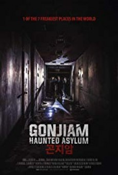 Gonjiam Haunted Asylum กอนเจียม สถานผีดุ