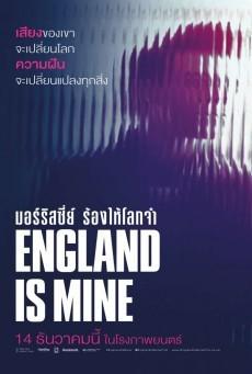 England Is Mine มอร์ริสซีย์ ร้องให้โลกจำ
