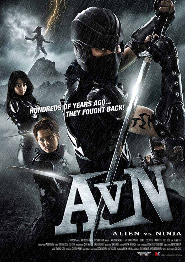 Alien vs Ninja (2010) สงครามเอเลี่ยนถล่มนินจา