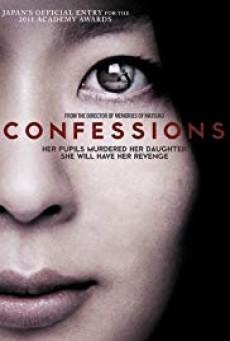 Love Confession รักสารภาพ