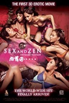 Sex and Zen Extreme Ecstasy ตำรารักทะลุจอ
