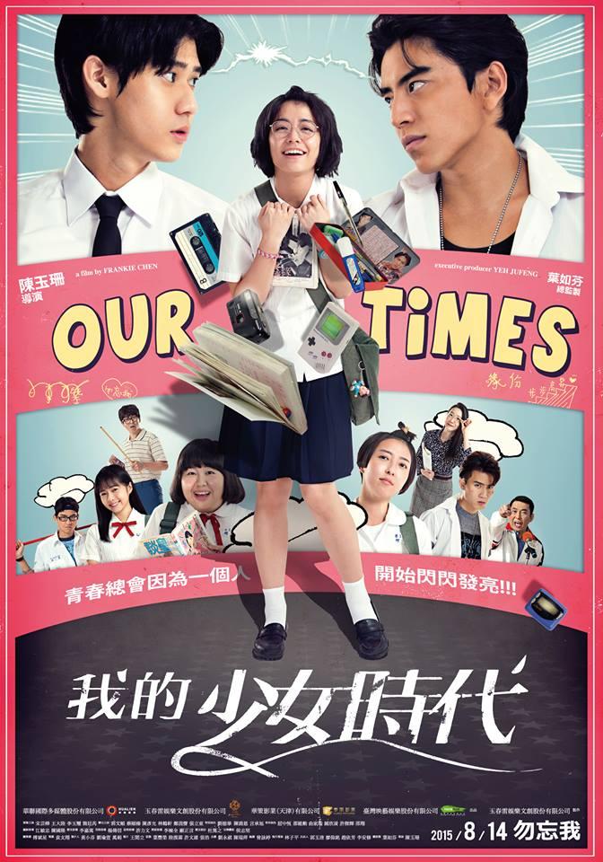 Our Times (2015) กาลครั้งหนึ่ง ความรัก (Soundtrack ซับไทย)