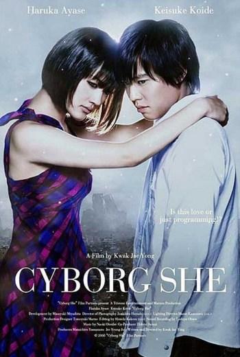 Cyborg Girl (2008) ยัยนี่น่ารักจัง