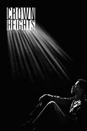 Crown Heights (2017) คราวน์ไฮตส์