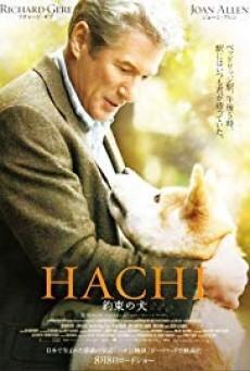 Hachi a dogs tale - ฮาชิ หัวใจพูดได้