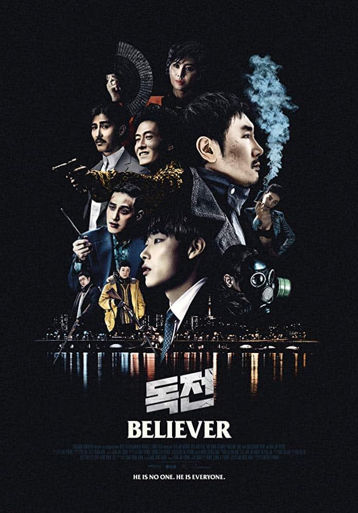 Believer (2018) โจรล่าโจร (ซับไทย)