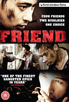 Friend (2001) มิตรภาพไม่มีวันตาย