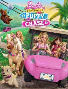 Barbie & Her Sisters In The Puppy Chase (2016) บาร์บี้ ผจญภัยตามล่าน้องหมาสุดป่วน