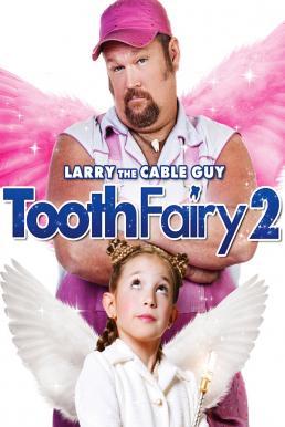 Tooth Fairy 2 (2012) เทพพิทักษ์ฟันน้ำนม