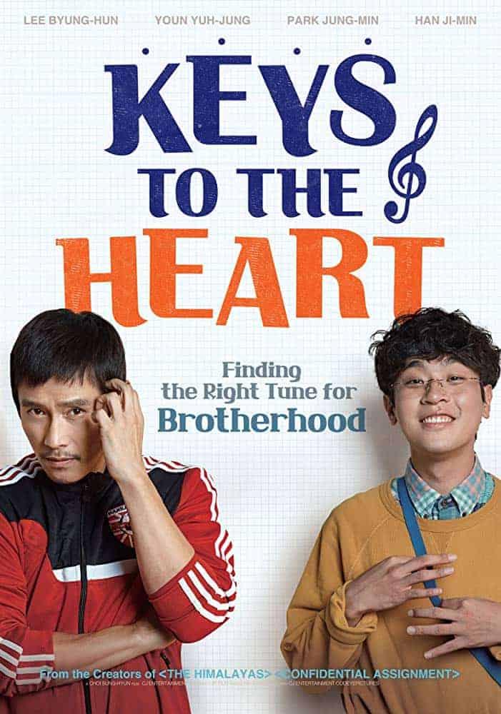 Keys to The Heart (2018) พี่หมัดหนักกับน้องอัจฉริยะสุดป่วน