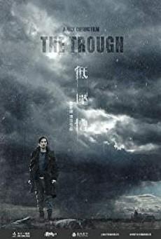 The Trough แผนสังหารเกมอำมหิต