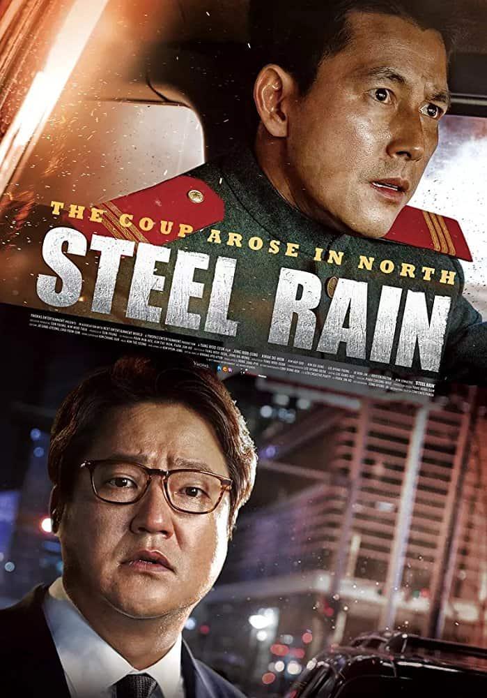 Steel Rain (2017) คู่เดือดปฏิบัติการเพื่อชาติ