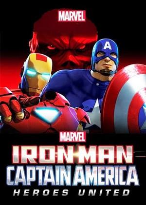 Iron Man and Captain America Heroes United (2014) รวมใจฮีโร่