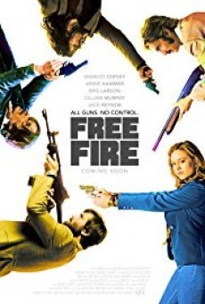 Free Fire รวมพล รัวไม่ยั้ง