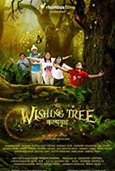 The Wishing Tree ต้นไม้แห่งปรารถนา