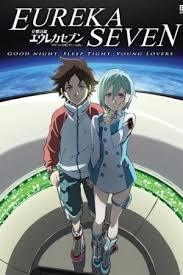 Psalms Of Planets Eureka Seven Good Night Sleep Tight Young Lover (2009) เดอะมูฟวี่ กู๊ดไนท์ สลิฟ ไทท์ม ยัง เลิฟเวอร์ส
