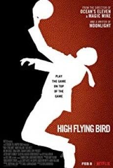 High Flying Bird สุดเพดานฟ้า