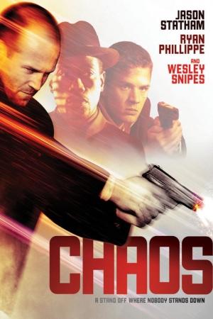 Chaos 2005 หักแผนจระกรรมสะท้านโลก
