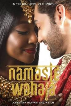 Namaste Wahala (2020) สวัสดีรักอลวน