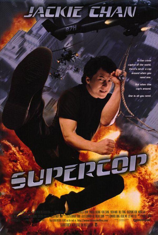 Police Story 3 Super Cop (1992) วิ่งสู้ฟัด ภาค 3