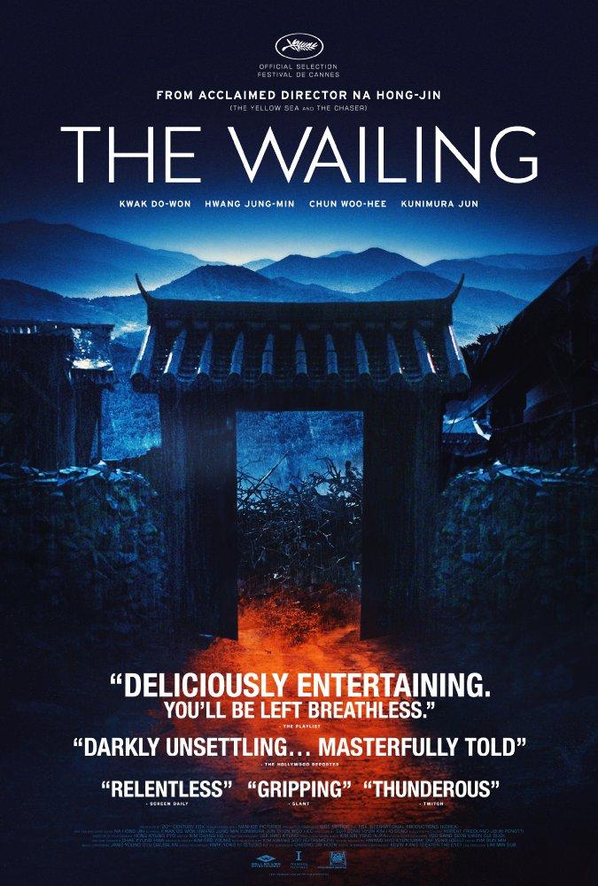 The Wailing (2016) ฆาตกรรมอำมหิตปีศาจ