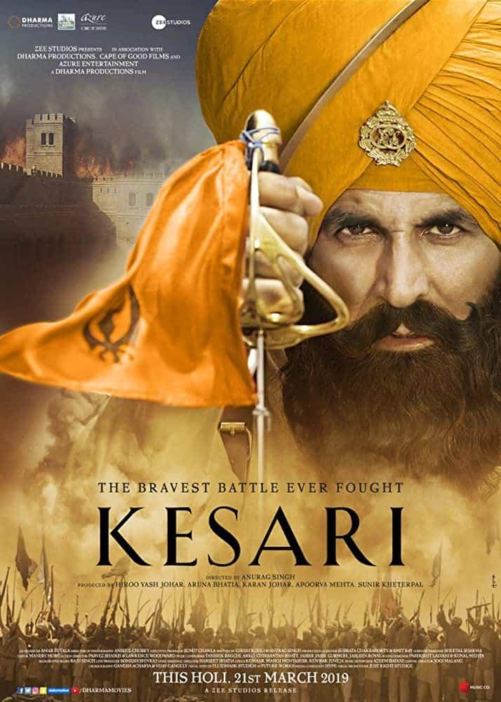 Kesari (2019) เคซารี