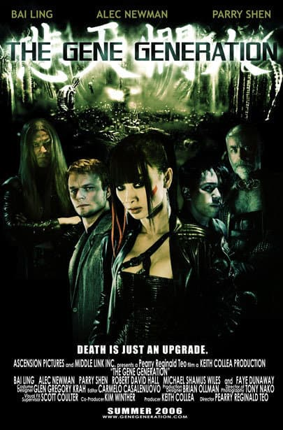 The Gene Generation (2007) ล่ารหัสพันธุกรรมนรก