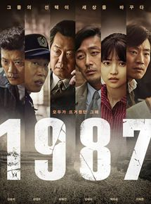 1987 When The Day Comes (2017) (Soundtrack ซับไทย)