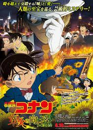Conan The Movie 19 (2015) โคนัน เดอะมูฟวี่ ปริศนาทานตะวันมรณะ