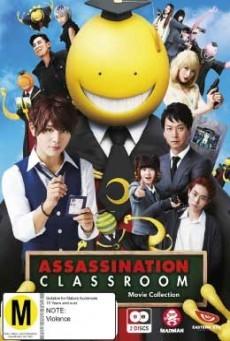 Assassination Classroom (Ansatsu Kyoushitsu)